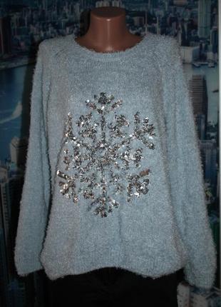 Новогодний свитер свитшот травка