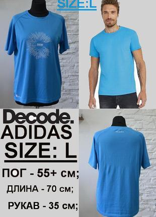 Футболка  oт известного бренда спортивной одежды  decode/adidas