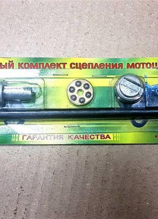 Ремкомплект сцепления / шток сцепления ДНЕПР МТ УРАЛ / 4 предмета