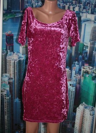 Платье нарядное бархат