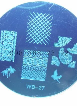 Плитка стемпинг WB27 клише форма для дизайна ногтей трафарет
