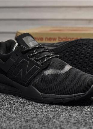 New Balance 247 (черные)