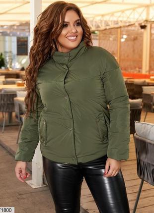 Демисезонная куртка большие размеры