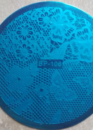Пластина BР106 стемпинг трафарет форма плитка диск для маникюра