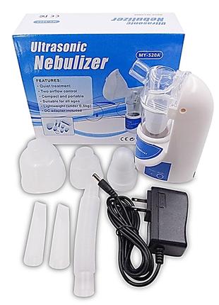 Ультразвуковой ингалятор (небулайзер)