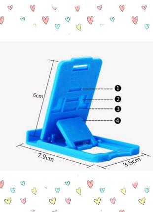 Складная подставка для смартфона и планшета