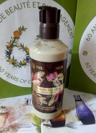 Молочко для тела аргания – роза. флакон 390мл. ив роше
