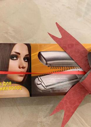 Плойка-утюжок для волосся (вирівнювач+гофре)