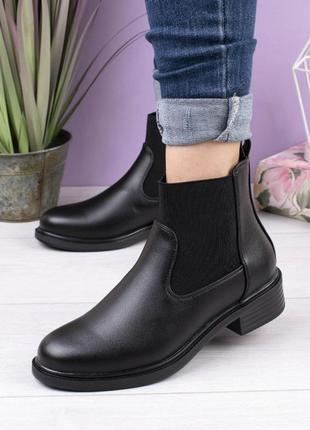 Ботинки женские. есть эко замш.