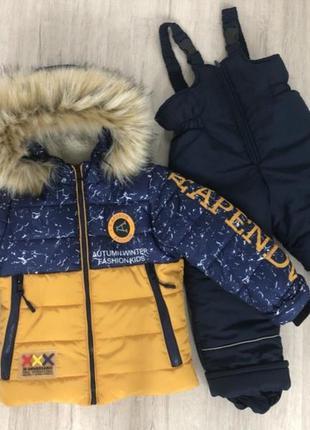 Зимний костюм комбинезон с курткой