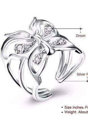 🏵️модное кольцо в серебре 925 бабочка с цирконами, безразмерно...