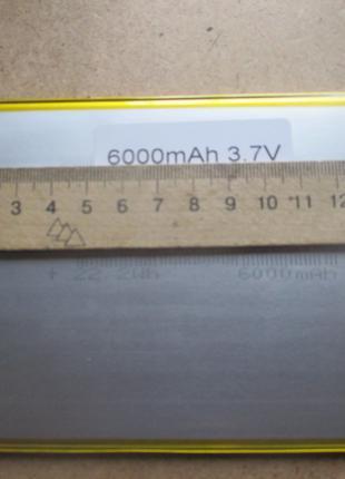 nomi ultra4 аккумулятор 6000ман на три провода