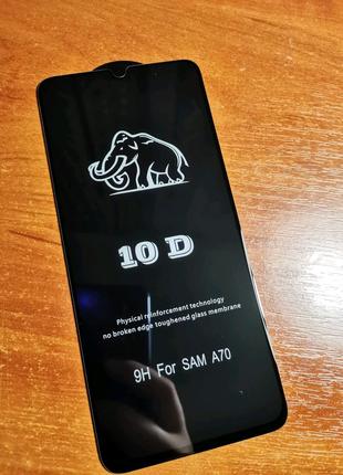 10d защитное стекло на Samsung a70
