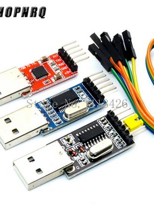 цена за комплект из PL2303HX + CP2102 + CH340G USB в TTL