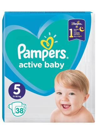 Подгузники Pampers Active Baby 2,3,4,5