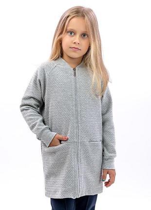 Кардиган для девочки, серый