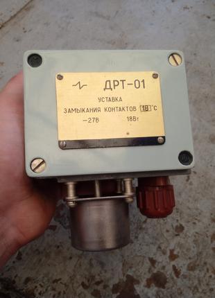 Датчики-реле температуры и давление разные