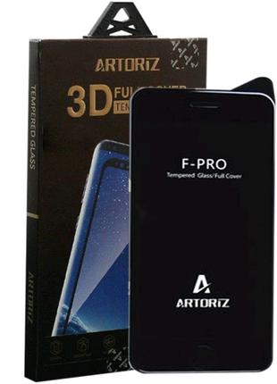 Защитное 3D стекло Artoriz full glue для Apple iPhone 7 / 8 / SE