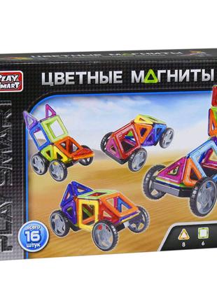"""Конструктор магнитный """"Цветные магниты"""" (16 деталей)"""