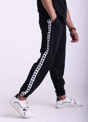 Спортивные мужские штаны чёрные с белыми лампасами Kappa