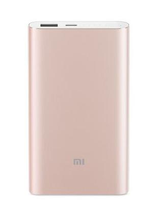 Xiaomi Mi Power Bank 10000mAh Pro Suit Gold