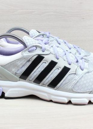 Спортивные кроссовки adidas оригинал, размер 41.5 - 42