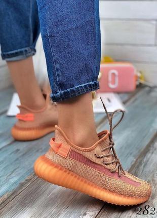❤ женские бежевые кроссовки adidas yeezy boost 350 ❤