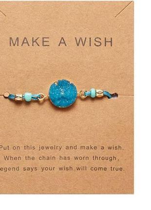 Стильный браслет  нить с подвеской голубого цвета