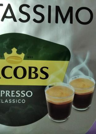 Капсулы Tassimo Jacobs Espresso Classico для кофе-машины Big Pack