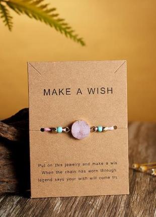 Стильный браслет нить с подвеской розового цвета