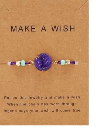 Стильный браслет нить с подвеской фиолетового цвета