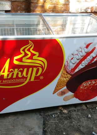 Морозилка морозильный ларь. Как новый 450литров
