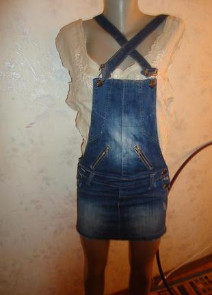 Стильная юбка комбинезон