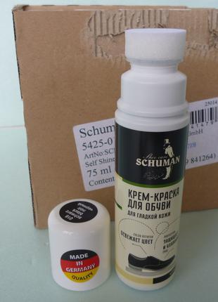 Schuman Крем-Краска Для Обуви С Воском 75 Мл. Черный.