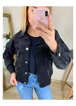 Куртка женская вельветовая