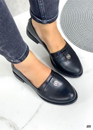 Туфли лоферы кожаные женские чёрные 591