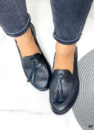 Туфли лоферы кожаные женские чёрные 587