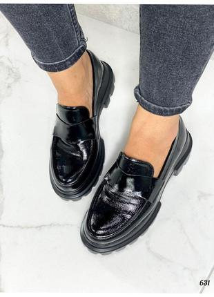 Туфли лоферы женские 631