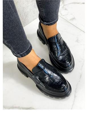 Туфли лоферы женские 634