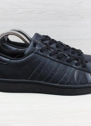 Черные кроссовки adidas superstar оригинал, размер 36.5