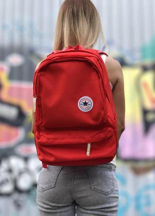Рюкзак городской спортивный портфель converse red