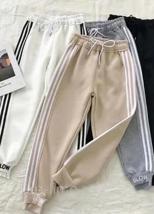 ❤️спортивные штаны брюки разные цвета 42-48 размер