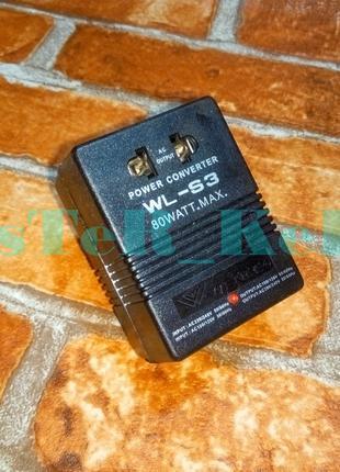Преобразователь 220 в 110V 80Вт Конвертер, Адаптер с Американской