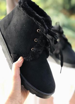 Угги на шнуровке/большие размеры