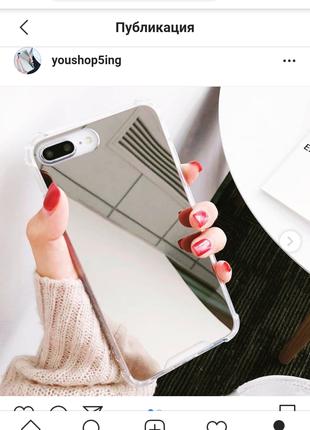 Чехлы на айфон