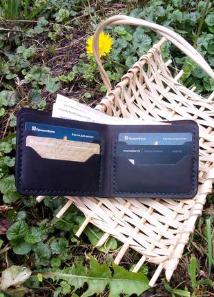 Кожаный портмоне бумажник кошелек ручная работа