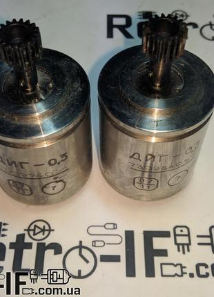 ДИГ-0,3 ДИГ-0.3 Тахогенератор Двигатель-Генератор