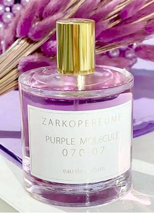 Zarkoperfume Purple Molecule 070.07_Оригинал EDP_5 мл затест