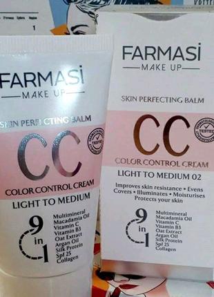 Тональный крем CC Farmasi