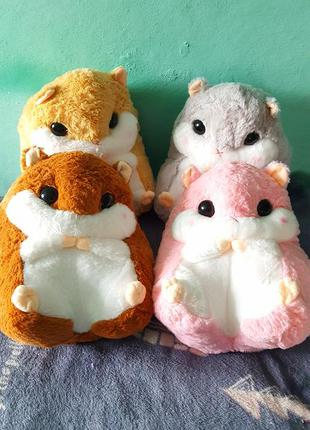 Хомяк три в одному игрушка подушка і плед
